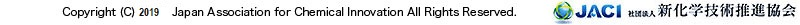 Copyright (C) 2012 Japan Association for ChemicalInnovation All Rights Reserved.